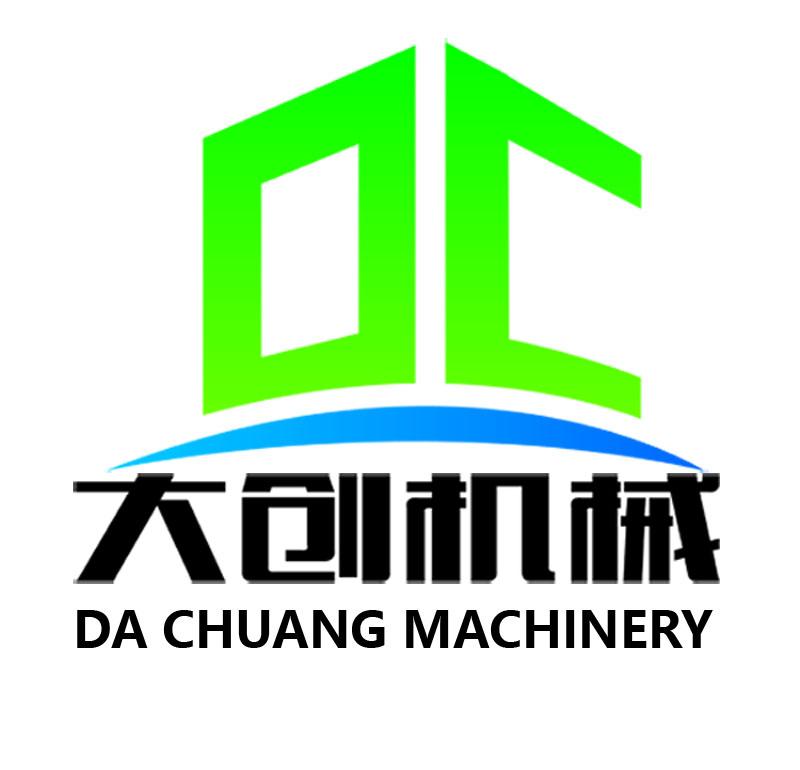 江阴市大创机械制造有限公司