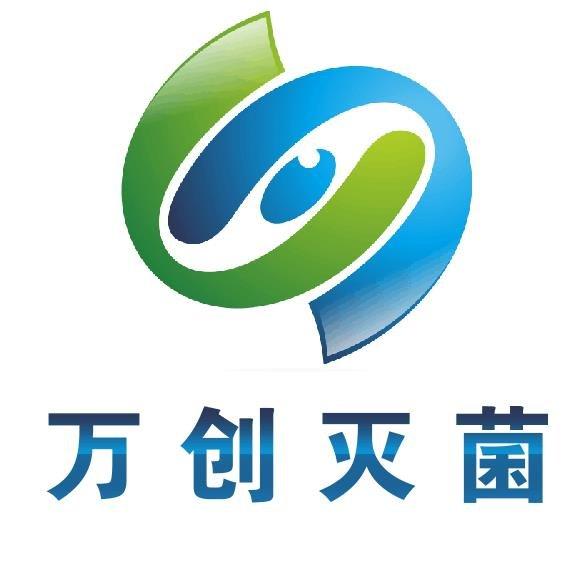 江苏万创灭菌设备科技有限公司