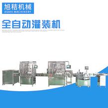上海旭秸包装机械设备制造有限公司