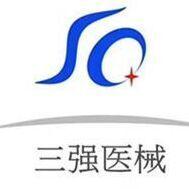 河南爱慈达医疗器械销售有限公司
