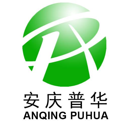 安庆普华贸易有限公司