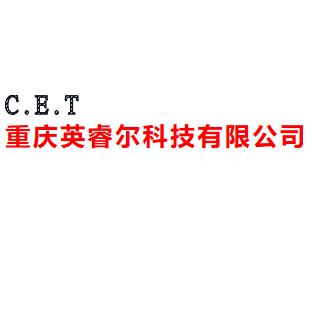 重庆英睿尔科技有限公司