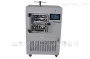 冷冻式干燥机品牌新芝SCIENTZ-10ND