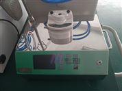 全封闭智能集菌仪JPX-2010微生物限度检查仪