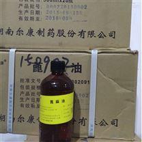 医药葡萄糖酸氯已定溶液消毒防腐原料10千克