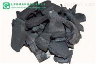 竹炭_- 生物除臭填料| 炭质填料|_