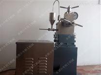 實驗型高壓均質機