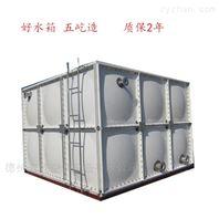 海南玻璃鋼水箱_環保方形水箱總廠