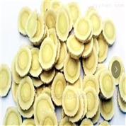 空氣能黃芪烘干機中草藥烘干設備