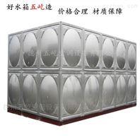 西安矩形不锈钢水箱