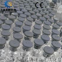 西林瓶灌装机冻干程序