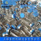 西林瓶灌装机冻干厂家