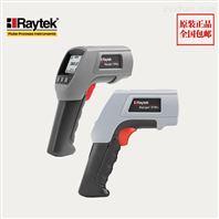 紅外測溫儀ST80+雷泰Raytek