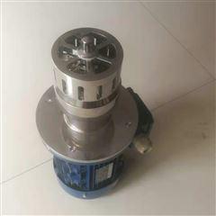 QHRH-D底装式乳化机