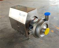 衛生泵  耐高溫泵  新型高效泵 廠家直銷