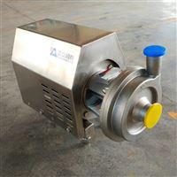 卫生泵耐高温新型高效泵厂家直销