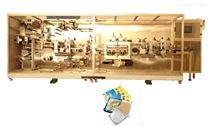高速四边封膏药贴铝箔包装机厂家