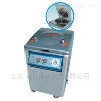 上海三申__YM50FG医用压力蒸汽灭菌锅|||