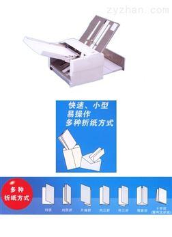 顺德玩具说明书自动折叠机的独特设计