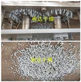 污泥螺杆挤压造粒机