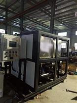 废气处理冷凝回收专用低温防爆机组