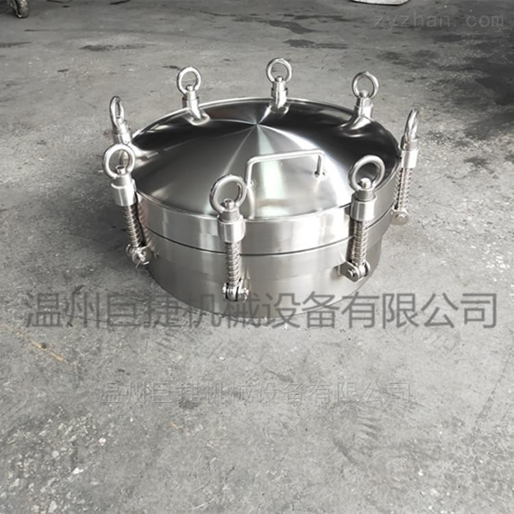 卫生级耐压式吊环人孔盖直销压力式