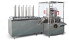 JDZ-120D立式装盒机(颗粒袋、创口贴等)