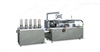 JDZ-120D III全自动卧式贴膏装盒机