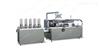 JDZ-120D III全自动卧式贴膏装盒机适用范围