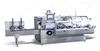 JDZ-260P-高速药版装盒机(铝塑泡罩板、软膏、托盘)