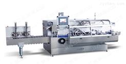 JDZ-260P高速药版装盒机(铝塑泡罩板/软膏/托盘)
