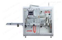 JDK-760全自動高速薄膜束帶捆扎機