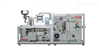 JD-DPH-260S 全伺服自动高速泡罩包装机