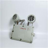 LED双头防爆应急灯的价格