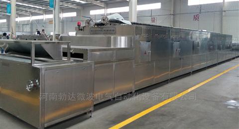 九江微波矿粉干燥机