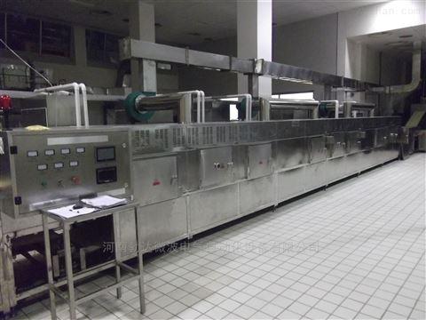 抚州工业微波炉干燥机