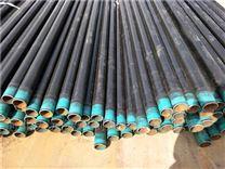 河北3pe防腐厂家,加强级3pe防腐燃气管道