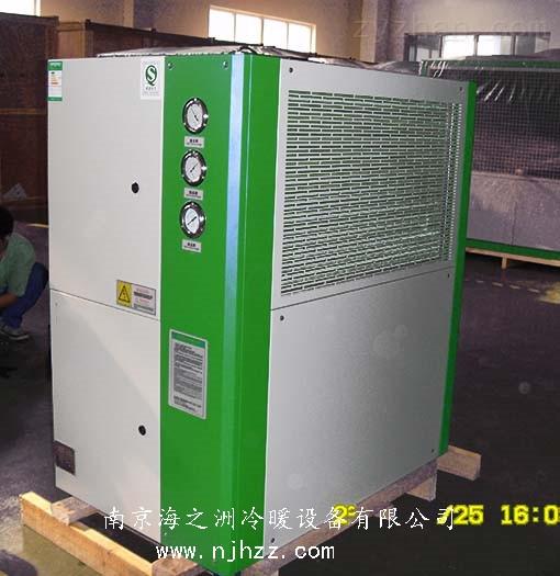 HZA-30AD冷热一体机