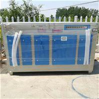 喷漆房光氧净化器环保设备工业除臭除味设备