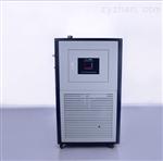 GDSZ-50全封闭高低温循环装置