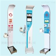 医用智能身高体重体脂检测仪血压脂肪体检机