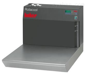 Huber RotaCool循环制冷器