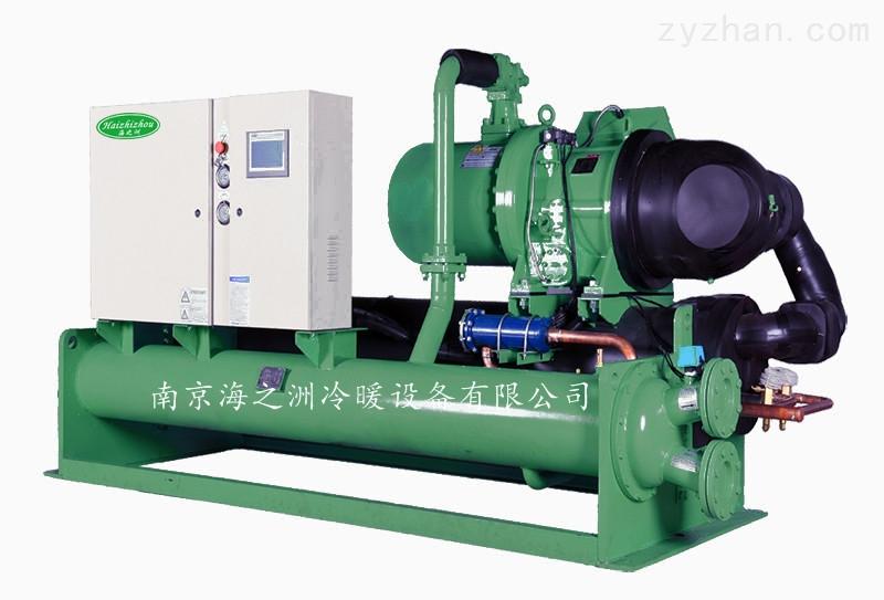 HZS-270WS水冷螺杆工业冷水机组