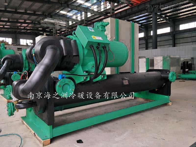 HZS-300WS水冷螺杆工业冷水机