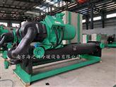 水冷螺杆工业冷水机