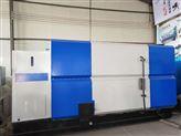 批发大型超导蒸汽发生器厂家直供超导锅炉