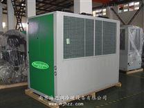 風冷箱型工業冷水機組