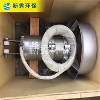 QJB0.37/8-230/3-980潜水搅拌机
