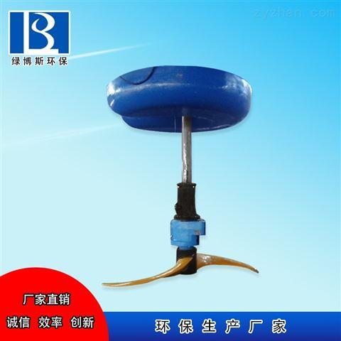 FQJB型浮筒潜水搅拌机 绿博斯环保设备
