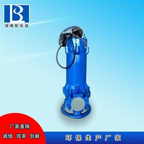 污水处理泵 环保设备 WQG切割泵 带刀泵